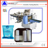 Swf-450 Medical Bandage Form-Fill-Seal Type Packing Machine