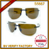 S5657 Cat3 UV400 Polaroid Rimless Sports Ce Sun Glasses