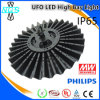 Philip Outdoor LED Light LED Linear High Bay