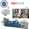 High Speed Dinner Serviette Tissue Printer Napkin Embossed Folding Processing Machine for Sale