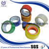 Very Strong Acrylic Glue and Stick No Noise Packing Tape
