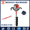 Air Cooled Engine 52cc Earth Auger Drill for Digging Holes