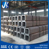 High Quality Square Seamless Pipe Hot Sale