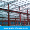 PU Sandwich Wall Panel Workshop Building