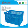Customized Colored High Quality Plastic Storage Basket