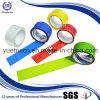 Free Sample Clear Box Packaging Without Noise Parcel Tape
