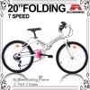 20 Inch Foldable Folding Bicycle (WL-2040)