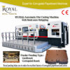 Automatic Flat Die Cutting and Stripping Machine