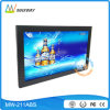 21.5 Inch LCD Digital Signage Display for Advertising (MW-211ABS)