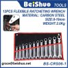 12PCS Metric SAE Double-Ended Flexible Head Ratchet Wrench Spanner Set