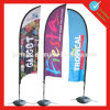 Outdoor Advertising Flying Feather Flag