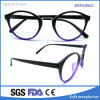 Lightweight Clear Lens Eyeglasses for Women with Plain Mirror Glasses
