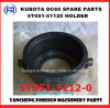 Kubota DC60 Holder