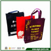 Good Selling Custom Promotional Non Woven Shopping Bag