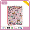 Butterfly Pink Children Art Coated Gift Paper Bags
