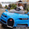 New Model Bugatti Children Electric Car Kids Ride on Car