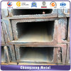 Hot Rolled Metal Channel Steel with Grade Q235 (CZ-C72)