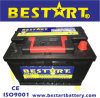 57531-Mf 12V 75ah DIN Car Battery for Starting