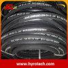 High Pressure Hydraulic Hose SAE 100r1/DIN En853 1sn