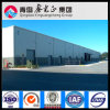 Logistics Steel Structure Warehouse (SSW-297)