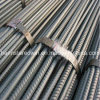 Hot Rolled Construction Steel Deformed Rebars Reinforced Bars