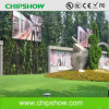 Chipshow P16 Full Color Outdoor LED Display Advertising