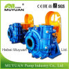 Heavy Duty Process Circuit Mill Discharge Slurry Pump