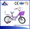 Aluminium Alloy Straight Girder Children/Kids Bicycle /Bike
