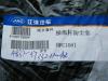 High Quality JAC Auto Parts Control Stick Dust Sleeve