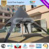 Outdoor Events Star Tent (DIA 8M)