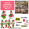 Fabric Christmas Decoration Gift (more than 10000 designs) Free Sample