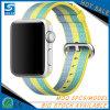 2017 New Hybrid Bracelet Strap Nylon Watch Band for Apple Watch