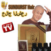 Hair Nourshing Liquid 6 in 1 Hair Growth Sunburst