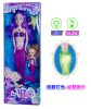 Music Mermaid Princess Set with Light Purple