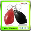 RFID Keychain (HY-18)