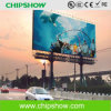 Chipshow AV26.66 Full Color LED Display Large LED Advertising Board