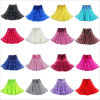 Expension Chiffon Adult Lacing Tutu Skirt