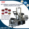 Round Bottle Labeling Machine with Coder for Wine Bottle (MT-50B)