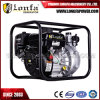 2 Inch High Pressure Portable Air Cooled Gasoline Water Pump
