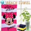 Soft Well Square Velour Printing Beach Towel