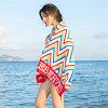 U-Hometalk Ut-Mj151 Hot Sale Custom Made Sublimation Microfiber Digital Printed Beach Towel/Sports ...