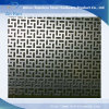 0.9 mm Round Hole Copper Sheet Perforated Metal Mesh