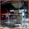 Automatic Powder Fertilizer Packaging Machine