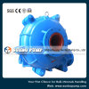 High Quality Rubber Liner Slurry Pump