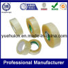 High Adhesion BOPP Packing Tape