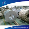 Competitive Edge Quality Material Cold Rolled Steel Coil