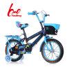 2017 Factory Children Bicycle/Bike Baby Cycle/Bicycles Kids Bike