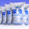 Urea/Carbamide/Quality Assured Urea