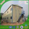 Prefab Steel Building House Design (KHK2-510)