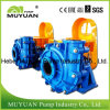 Centrifugal Coarse Tailing Handling Slurry Pump